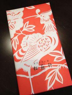 松翁軒 桃カステラ Wrapping, Wraps, Packaging, Japan, Japanese, Rolls, Rap, Gift Packaging, Wrapping Gifts