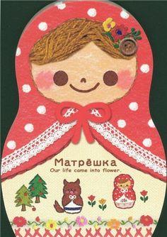 Russian doll :3 www.matrioskas.es