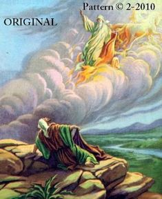 Question: It seems like there are a lot of parallels between Elijah and Jesus. The miracles, the feeding of many from a small amount of food, the raising back to life of a child, etc. Miracles we… Bible Pictures, Jesus Pictures, Jewish Art, Religious Art, Chariots Of Fire, Religion, Bible Illustrations, Prophetic Art, Biblical Art