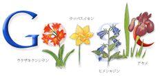 Aniversario del nacimiento de Tomitaro Makino
