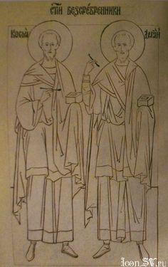Святые бессеребреники Косма и Дамиан San Damian, Byzantine Icons, Orthodox Icons, Drawing Reference, Style Icons, Saints, Cartoons, Patterns, Drawings