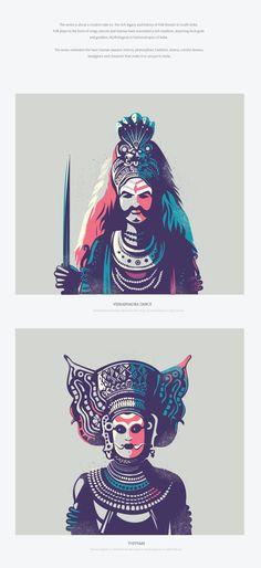 Folk Theatre by Ranganath Krishnamani