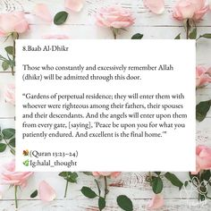 Best Islamic Quotes, Quran Quotes Inspirational, Muslim Quotes, Religious Quotes, Meaningful Quotes, Faith Quotes, Love In Islam, Allah Love, Sparkle Quotes