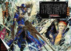 Scissors crown- Shibamoto Thores