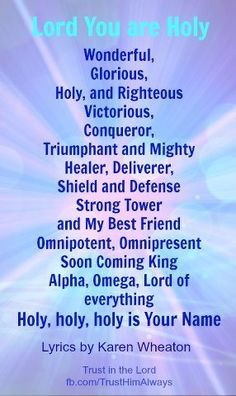 Lord you are holy.
