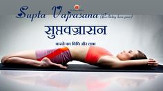 Chakra, Yoga, Chakras, Yoga Sayings