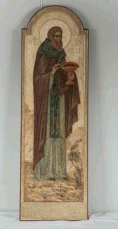 Byzantine Icons, Orthodox Christianity, Orthodox Icons, Love Art, Nostalgia, Saints, Religion, Illustration, Artist