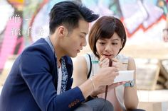 New TW-drama Taste of Love Looks Adorable with Leads Vivian Sung and Bryant Chang | A Koala's Playground
