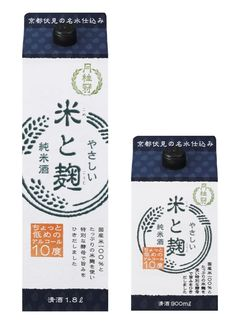 月桂冠 米と麹 純米酒 Rice Packaging, Simple Packaging, Beverage Packaging, Bottle Packaging, Brand Packaging, Packaging Design, Branding Design, Logo Design, Packaging Ideas