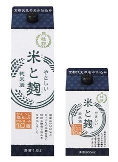 Japanese Sake PD