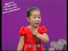 ☜빨리머니☞ 010 4674 7982 카톡:mony7982 ☆소액결제현금화☆ 대홍단 감자북한