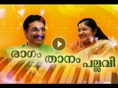Ragam Thanam Pallavi | Unni Menon & KS Chithra Sharing Onam Experience | രാഗം താനം പല്ലവി Part II