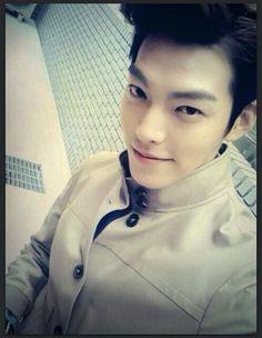 Kim Woo Bin Selca