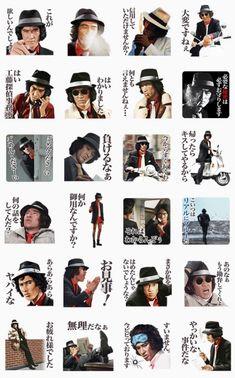 LINEスタンプ 松田優作 探偵物語ボイススタンプ Detective Story Collective