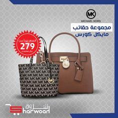 60e986eff6b0a 11 Best Bags - الحقائب images