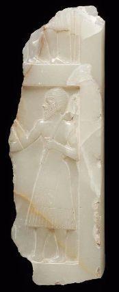 Fragment of a victory stele of Naram-sin Near Eastern, Mesopotamian, Akkadian, Akkadian Period, 2334–2154 B.C. - Museum of Fine Arts Boston