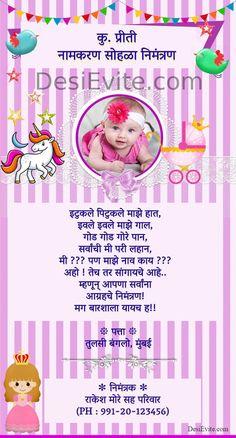 Namkaran Ceremony Invitation Sms In Marathi : namkaran, ceremony, invitation, marathi, Naming, Ceremony, Ideas, Invitation,, Ceremony,, Invitation, Format
