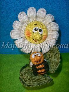Tarigumis: Patrón: Margarita y abeja
