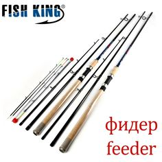 38.69$  Watch here - http://alieqi.shopchina.info/go.php?t=32796786976 - FISHIKING Feeder High Carbon Super Power 3 Sections 3.6M 3.9M L M H Lure Weight 40-120g Feeder Fishing Rod Feeder Rod  #buyonline