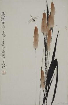 Cattails or bullrushes by Qin Tianzhu (Цинь Тяньчжу). Japanese Watercolor, Japanese Painting, Watercolor And Ink, Chinese Painting Flowers, Sumi E Painting, Watercolor Paintings, Art Paintings, Art Asiatique, China Art
