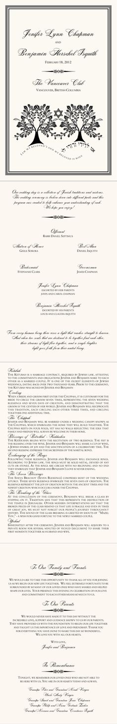 Branched - Two Trees Jewish Wedding Program with Custom Interior