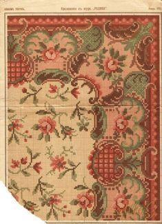 Pattern Maker for Cross Stitch 3 tapetes ile ilgili görsel sonucu