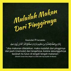 All About Islam, Learn Islam, Quran Verses, Hadith, So True, Islamic Quotes, Learning, Studying, Teaching