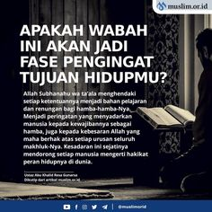 Muslim Words, Muslim Religion, Muslim Quotes, Hijrah Islam, Doa Islam, Faith Quotes, Me Quotes, The Answer To Everything, Islamic Quotes Wallpaper