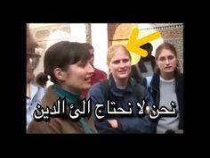 شاهد ماذا حدث حينما ناقش الشيخ فتيات ملحدات امام الناس !!