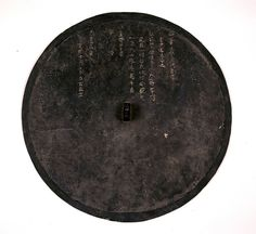 Bronze Mirror of Emperor of the Vassal State of Ji, Ming Dynasty (1368—1644AD). Diameter: 59.5cm. Collection of Hunan Provincial Museum