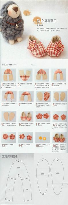 Babies shoes - DIY, good picture tutorial, but since it. Is in a foreign language, I'd have to guess at measurements