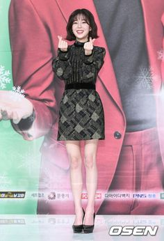 Her legs aaaaaa😰 Baek Jin Hee, Choi Daniel, Peplum Dress, Korea, Celebrity, Dolls, Female, Dresses, Fashion