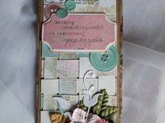 Подарки в радость!: Крафт закладка. День 2