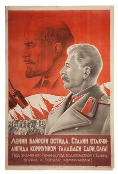 [Under Lenin's flag and Stalin's guidance to communist victory, onwards!] by STALIN. Communist Propaganda, Propaganda Art, Soviet Art, Soviet Union, Revolutionary Artists, Joseph Stalin, Cool Countries, Coat Of Arms, Book Illustration