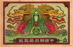 2012...Year of the Dragon.