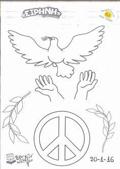 """23 Σεπτεμβρίου 2016 Παγκόσμια Ημέρα για την Ειρήνη Φύλλο εργασίας:""""Τα σύμβολα της ειρήνης"""" Κολλάζ-βάψιμο με τέμπερα"""