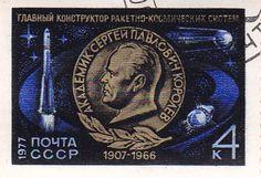 URSS 1977