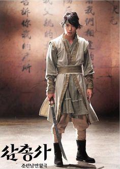 loved this Korean drama- The Three Musketeers (and prince) Kang Min Hyuk, Lee Jong Hyun, Jung Yong Hwa, Lee Jung, Korean Star, Korean Men, Korean Entertainment, Fnc Entertainment, Cn Blue