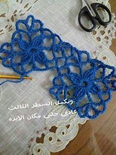 Crochet luty artes croch pra fazer artes croche crochet fazer luty pra gorgeous flower cushion pattern to use up your leftover scrap yarn Tunisian Crochet, Bead Crochet, Irish Crochet, Crochet Motif, Crochet Flowers, Crochet Stitches, Free Crochet, Crochet Borders, Crochet Squares