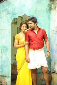 South Indian Actress Hot, South Indian Film, Indian Film Actress, Indian Actresses, Actors & Actresses, Movie Pic, Movie Photo, Movie Couples, Couples Images