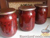 Аджика из слив Продукты Сливы - 2 кг Чеснок - 200 г Сахар - 200 г Красный острый перец - 3-4 шт. Томатная паста - 2 ст. ложки Соль - 2 ст. ложки
