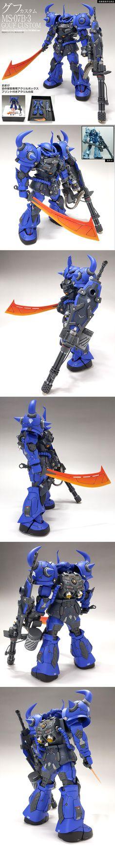 Check out the latest Gunpla Gundam News here. Gundam Tutorial, Barbatos Lupus, Gundam Toys, Gundam Mobile Suit, Gundam Custom Build, Cool Robots, Gundam Seed, Frame Arms, Gunpla Custom