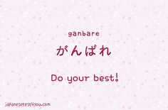 Learn Japanese Phrases – Page 15