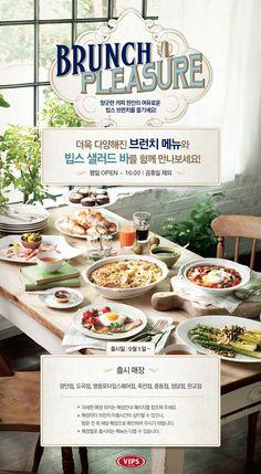 지난 이벤트 - VIPS | BRUNCH PLEASURE! 빕스 브런치를 즐기세요! Cafe Posters, Food Promotion, Food Menu Design, Restaurant Flyer, Food Branding, Food Advertising, Web Banner Design, Promotional Design, Pop Design