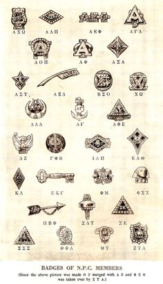 The Badges of NPC Members in 1964. This image was published in DG's Pledge Manual from the time.