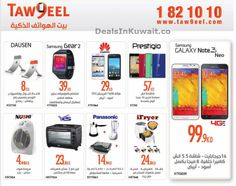 Taw9eel: Online Offers in Kuwait | Deals in Kuwait