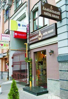 Львів – до Києва, «на експорт». #WZ #Львів #Lviv #Новини #Леополіс  #кафе