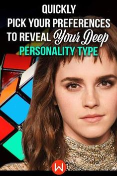 Honestly answer the questions in this accurate personality quiz and we will tell you a secret about your real personality. I got that I'm a Lover and this is very true! Personality Test Quiz, Personality Types, Interesting Quizzes, Playbuzz Quizzes, Deep Truths, True 6, Things That Bounce, Fun Facts, Told You So