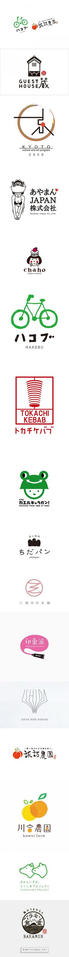 Quirky Japanese Logos | Abduzeedo Design Inspiration - created via https://pinthemall.net
