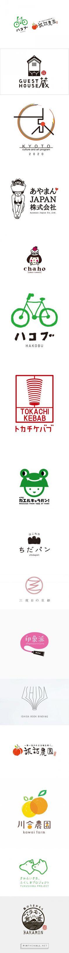 Quirky Japanese Logos   Abduzeedo Design Inspiration - created via https://pinthemall.net